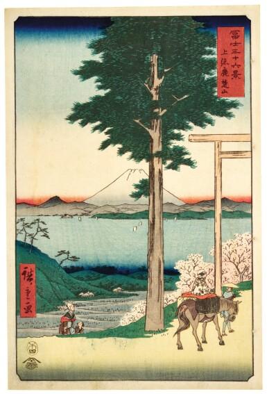 View 5. Thumbnail of Lot 20. UTAGAWA HIROSHIGE I (1797–1858), EDO PERIOD, 19TH CENTURY | A COMPLETE SET OF THIRTY-SIX VIEWS OF MT. FUJI (FUJI SANJÛ-ROKKEI).