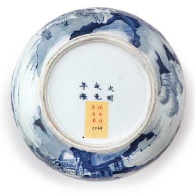 View 5. Thumbnail of Lot 142. A blue and white 'landscape' censer, Qing dynasty, Kangxi period | 清康熙 青花山水人物圖爐  《大明成化年製》仿款.