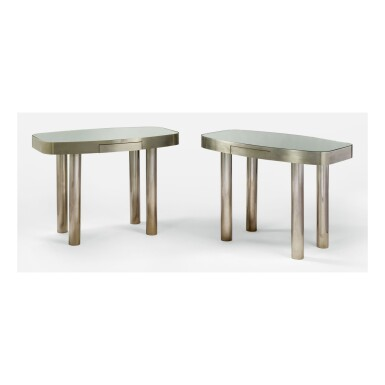 MAISON JANSEN | PAIR OF TABLES