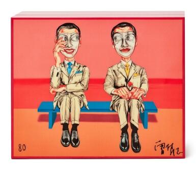 View 1. Thumbnail of Lot 2. Zeng Fanzhi 曾梵志 x Elie Bleu I Pink Sycamore Humidor 粉紅色懸鈴木雪茄盒.