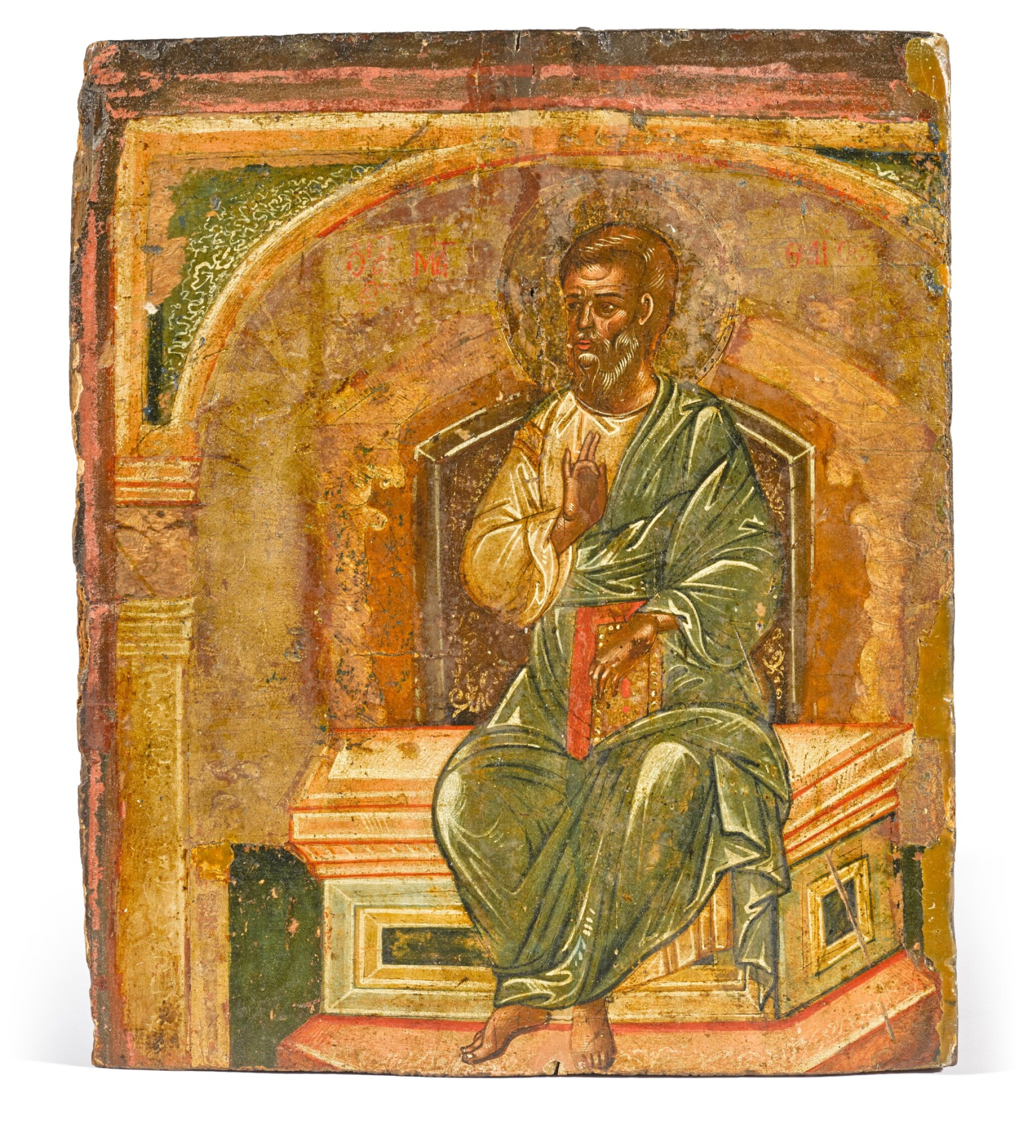 View full screen - View 1 of Lot 276. Apostle Matthew, Greek, 17th Century.