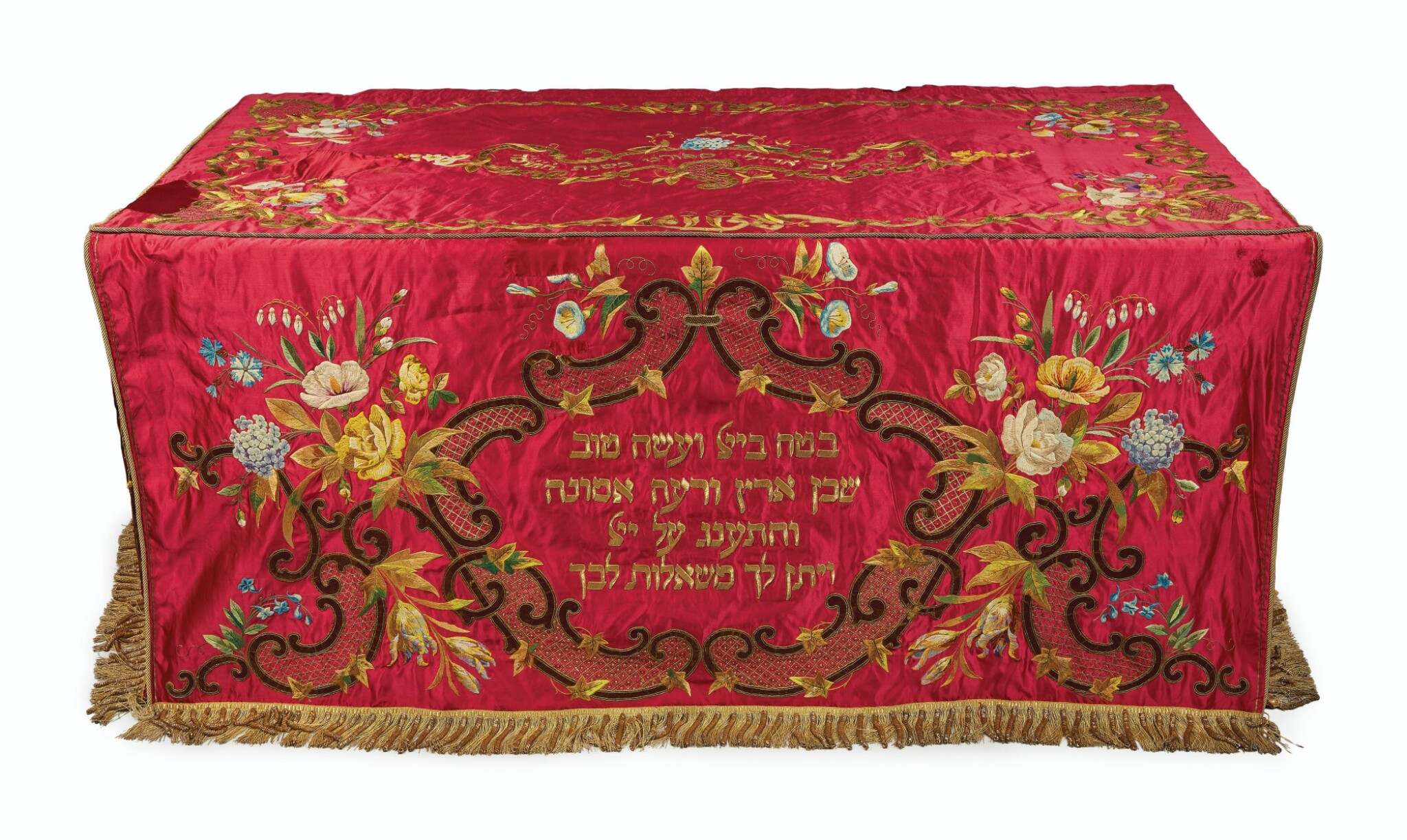 View full screen - View 1 of Lot 168. A MAGNIFICENT EMBROIDERED COVER FOR A READER'S DESK, ITALY: 1865.