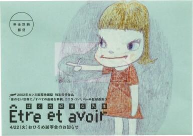 View 1. Thumbnail of Lot 522. Yoshitomo Nara 奈良美智   Untitled 無題.