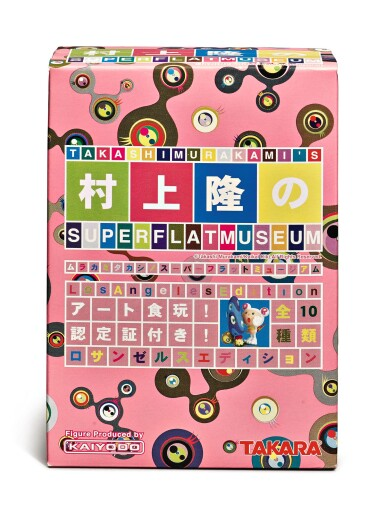 TAKASHI MURAKAMI   SUPERFLAT MUSEUM: THREE COMPLETE SETS