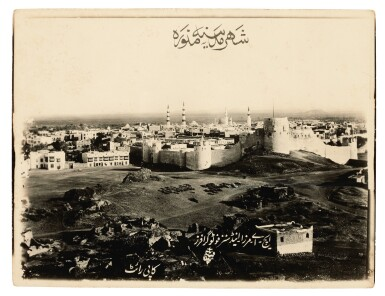 View 3. Thumbnail of Lot 177. Mecca--Mirza. Twelve photographs of Mecca and Medina. early 20th century.