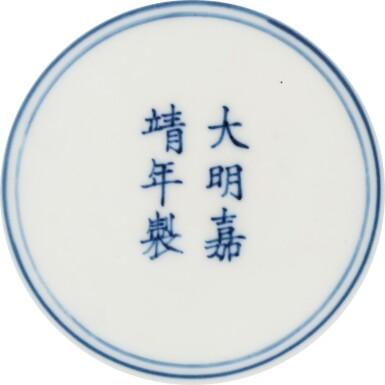 COUPELLE EN PORCELAINE BLEU BLANC MARQUE ET ÉPOQUE JIAJING   明嘉靖 青花嬰戲圖小盤  《大明嘉靖年製》款   A blue and white 'boys' saucer-dish, Jiajing mark and period