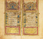 AN ILLUMINATED QUR'AN, COPIED BY AHMED KNOWN AS NA'ILI, TURKEY, CONSTANTINOPLE, OTTOMAN, DATED 1192 AH/1778-79 AD