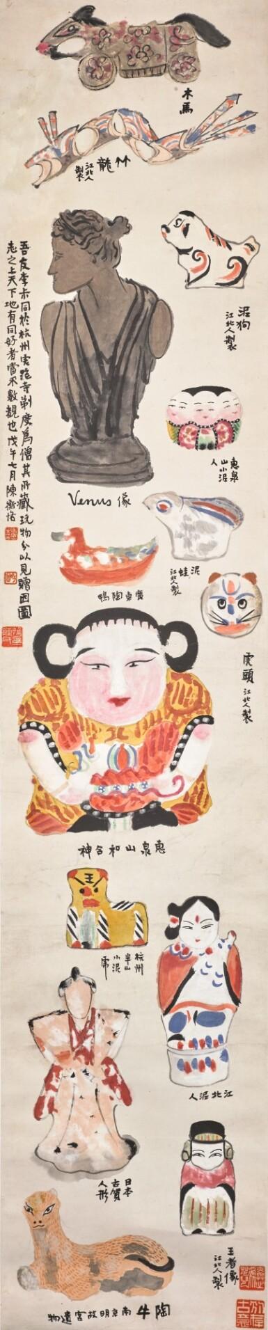 View 1. Thumbnail of Lot 48. CHEN HENGKE (1876-1923), TOYS OF HONGYI |  陳衡恪(1876-1923年) 《玩具圖》   設色紙本 立軸 1918年作.