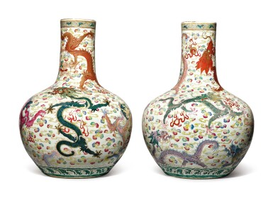 View 4. Thumbnail of Lot 1153. A PAIR OF FAMILLE-ROSE 'NINE DRAGON' VASES (TIANQIUPING), REPUBLIC PERIOD.