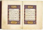 AN ILLUMINATED QUR'AN JUZ (I), TURKEY, OTTOMAN, CIRCA 1750-1850