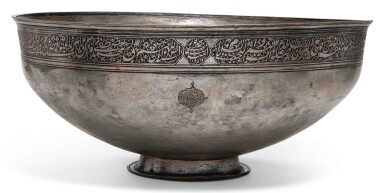 A MONUMENTAL SAFAVID TINNED COPPER BOWL, PERSIA, DATED 1083 AH/1672-73 AD