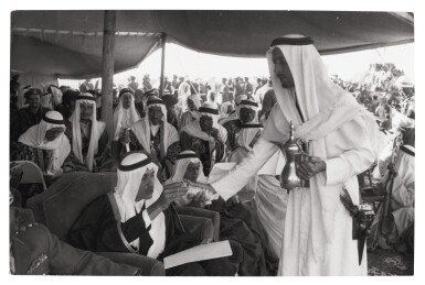 Saudi Arabia | Group of photographs and one glass negative. (Includes 2 boxes)