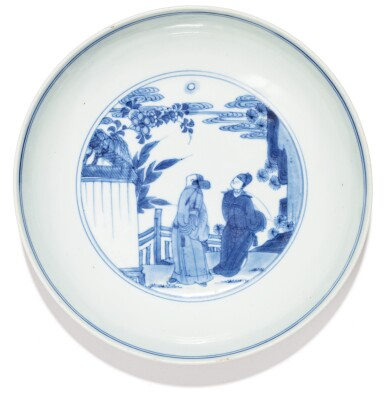 View 1. Thumbnail of Lot 5. RARE COUPE EN PORCELAINE BLEU BLANC DYNASTIE QING, ÉPOQUE YONGZHENG, DATÉ 1724 | 清雍正 青花人物故事圖小盤  《大清雍正二年冬製》款 | A rare blue and white saucer dish, Qing Dynasty, dated to the second year of the Yongzheng period (1724).