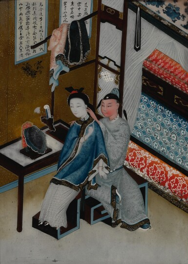 View 1. Thumbnail of Lot 1067.  A CHINESE EXPORT REVERSE GLASS PAINTING OF A COUPLE, LATE 19TH / 20TH CENTURY.