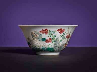 View 6. Thumbnail of Lot 9. A famille-rose 'sanyang' bowl, Mark and period of Guangxu.