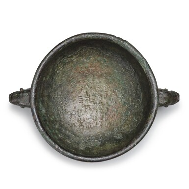 View 5. Thumbnail of Lot 193. An important documentary archaic bronze ritual food vessel (Gui), Late Shang dynasty, probably c. 1072 BC | 商末 或約公元前1072年 小子□簋.