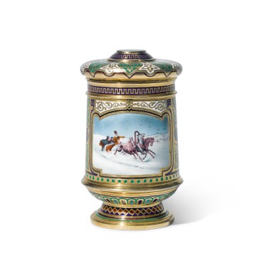 A silver-gilt, champlevé and pictorial enamel tankard, Ovchinnikov, Moscow, 1876