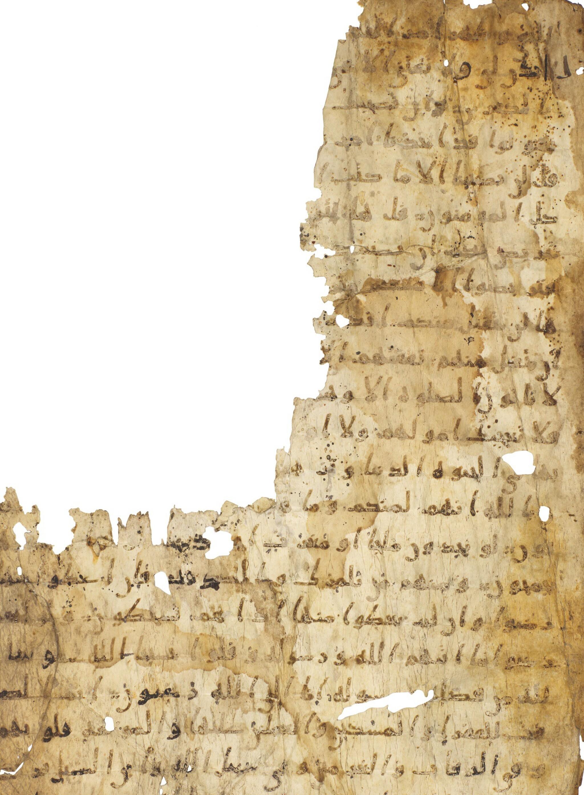 View full screen - View 1 of Lot 104. AN EARLY QUR'AN LEAF IN HIJAZI SCRIPT ON VELLUM, ARABIAN PENINSULA, SECOND HALF 7TH CENTURY AD.