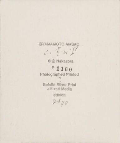 View 3. Thumbnail of Lot 7. MASAO YAMAMOTO   'NAKAZORA #1160'.