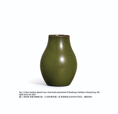 View 7. Thumbnail of Lot 56. A superb and rare Guan-type ovoid vase, Seal mark and period of Qianlong | 清乾隆 仿官釉闊口瓶 《大清乾隆年製》款.