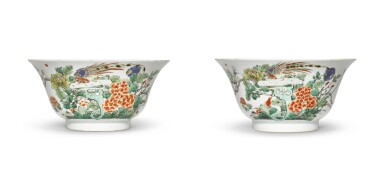 A PAIR OF FAMILLE VERTE BOWLS | QING DYNASTY, KANGXI PERIOD [TWO ITEMS]