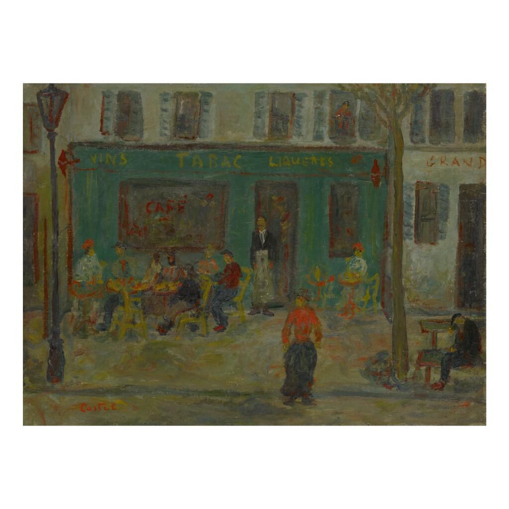 MOSHE ELAZAR CASTEL | PARISIAN STREET SCENE