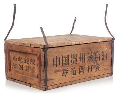 """View 15. Thumbnail of Lot 1. """"Sun Flower"""" Kweichow Moutai in Original Wooden Crate 53.0 abv 1974 年葵花牌貴州茅台酒原木箱 (24 BT50)."""