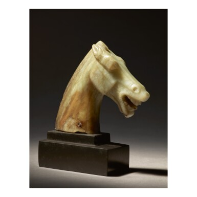 View 2. Thumbnail of Lot 252. AN EXTREMELY IMPORTANT AND RARE CELADON AND RUSSET JADE HORSE HEAD,  HAN - SIX DYNASTIES.