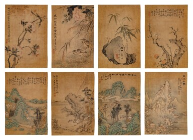 View 1. Thumbnail of Lot 122. Artistes variés Ensemble de douze peintures et calligraphies   書畫 一組十二幀   Various artists  Set of Twelve Paintings and Calligraphies, ink and colour on paper and on silk, of which eight hanging scrolls, and one handscroll.