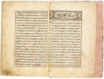 MUHAMMAD B. MAHMOUD B. HAJI AL-SHIRWANI, RAWDAT AL-'ITAR, A TREATISE ON DRUGS AND REMEDIES, COPIED BY MUSTAFA B. YUSUF, TURKEY, OTTOMAN, DATED 911 AH/1505-06 AD