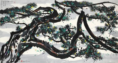 View 1. Thumbnail of Lot 2522. Wu Guanzhong 吳冠中 | The Dragon Pine  卧龍松.
