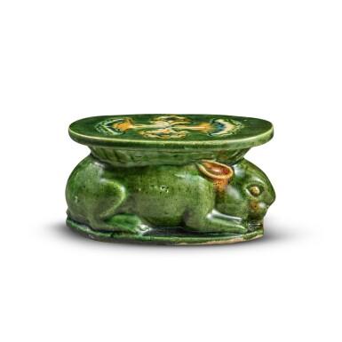 View 2. Thumbnail of Lot 97. A sancai-glazed pottery 'rabbit' wrist pillow, Tang dynasty | 唐 三彩瑞兔形脈枕.