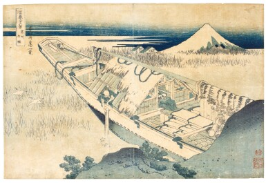 KATSUSHIKA HOKUSAI (1760-1849) USHIBORI IN HATACHI PROVINCE (JOSHU...