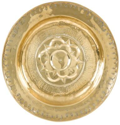 GERMAN, NUREMBERG, SECOND HALF 16TH CENTURY | Six Alms Dishes