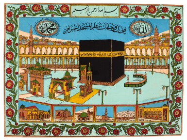 View 1. Thumbnail of Lot 170. Mecca, Medina and the Hajj. A collection of 41 prints and posters.