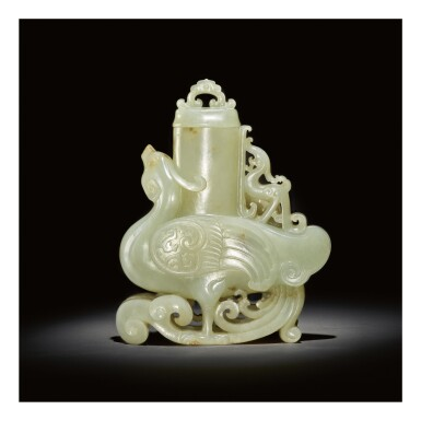 View 1. Thumbnail of Lot 229. A PALE CELADON JADE 'PHOENIX' VASE AND COVER,  QING DYNASTY, QIANLONG PERIOD.