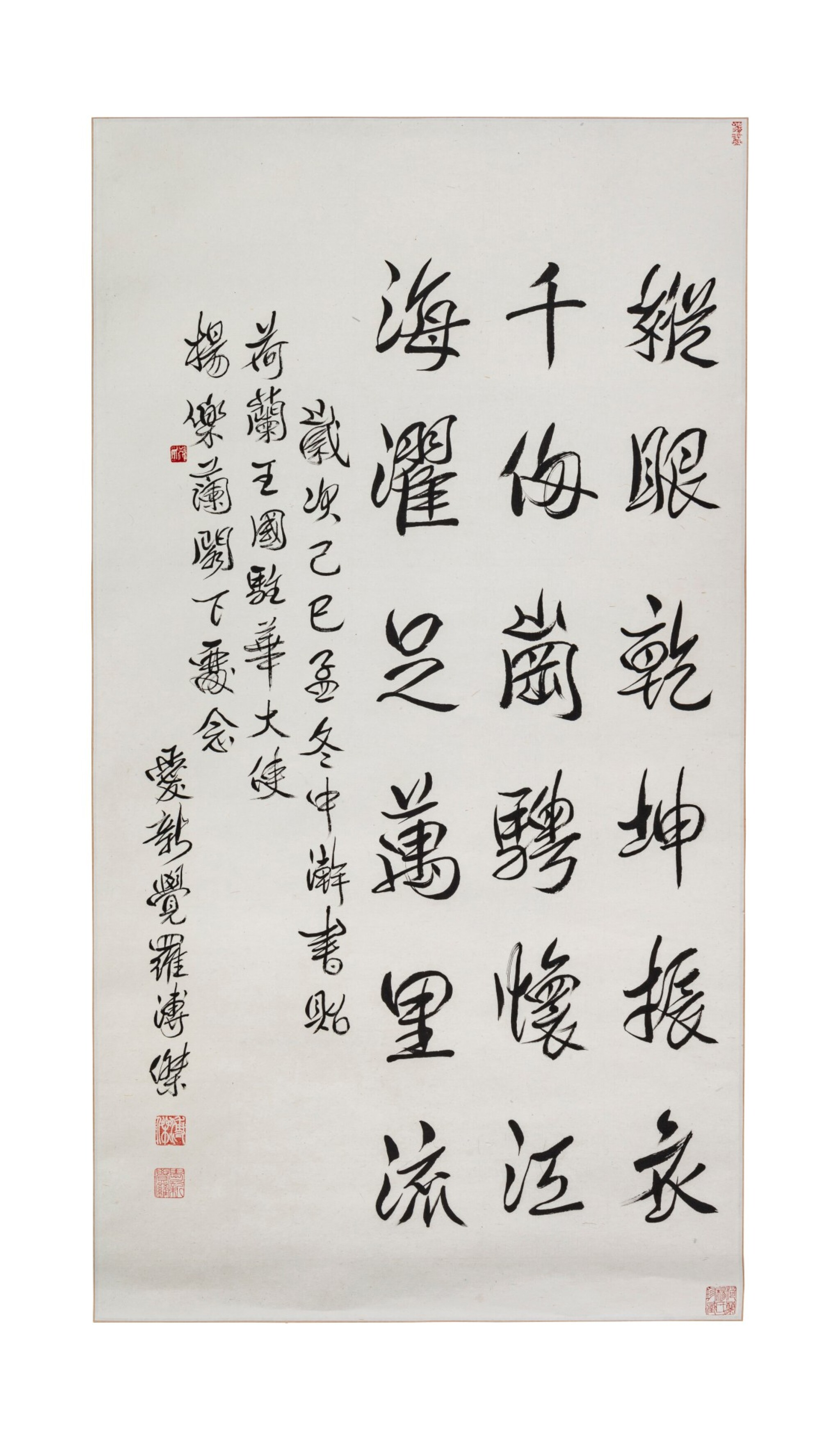 View 1 of Lot 129. Artistes variés Ensemble de dix calligraphies de style courant, régulier, des scribes, sigillaire | 書法 一組十幀 | Various artists Set of Ten Calligraphies in Running Script.