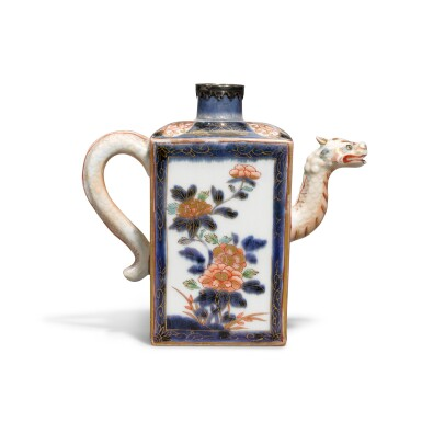 View 2. Thumbnail of Lot 57. An Imari ewer with silver mount Edo period, late 17th - early 18th century.