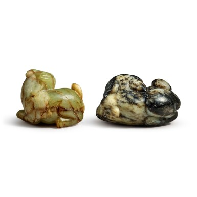 View 2. Thumbnail of Lot 172. Two jade 'Buddhist lions' pendants, 20th century.