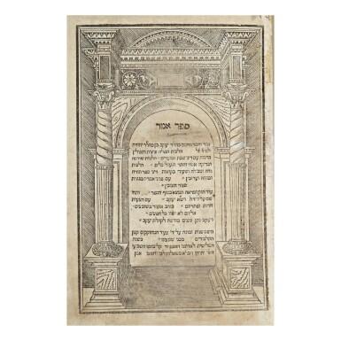 SEFER AGUR (ASHKENAZIC HALAKHIC COMPENDIUM), RABBI JACOB LANDAU, [RIMINI]: [GERSHOM] SONCINO, [1525-1526]