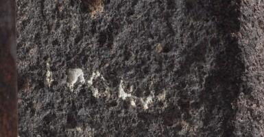 View 5. Thumbnail of Lot 7. Hache en pierre, Culture Veracruz, Côte du Golfe, Mexique, Classique, 550-950 AP. J.-C. | Hacha, Culture Veracruz, Côte du Golfe, Mexique, Classique, 550-950 AP. J.-C..