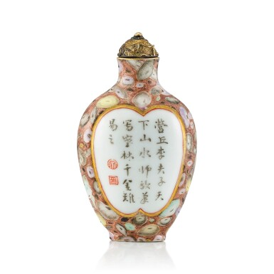 View 2. Thumbnail of Lot 3028. An Inscribed Puddingstone-Imitation Porcelain Snuff Bottle Qing Dynasty, Qianlong - Jiaqing Period | 清乾隆至嘉慶 粉彩仿抱子石光開山水鼻煙壺.