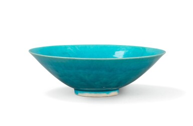 View 4. Thumbnail of Lot 297. An aubergine glazed bowl and a turquoise glazed bowl, China, Qing Dynasty, Kangxi period.