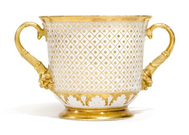 View 2. Thumbnail of Lot 259. A TWO-HANDED PORCELAIN CUP, PROBABLY IMPERIAL PORCELAIN FACTORY, ST PETERSBURG, CIRCA 1820.