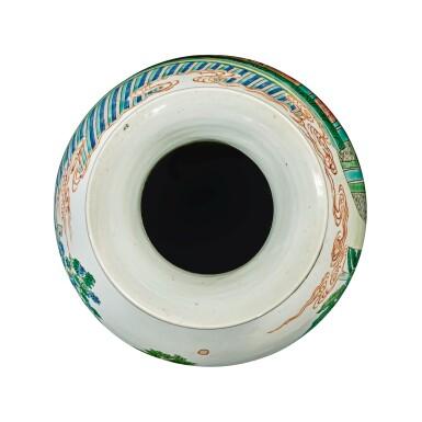 View 5. Thumbnail of Lot 141. A famille-verte baluster vase, Qing dynasty, Kangxi period | 清康熙 五彩人物故事圖瓶.