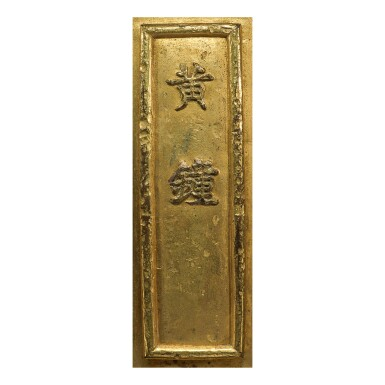 View 6. Thumbnail of Lot 169. A rare imperial gilt-bronze temple bell, bianzhong, Kangxi mark and period, dated to the 54th year, corresponding to 1715   清康熙五十四年(1715年) 銅鎏金蒲牢鈕八卦紋「黃鐘」編鐘  《康熙五十四年製》款.