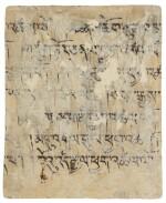 A PAIR OF TSAKALI DEPICTING GUARDIANS,  TIBET, 13TH CENTURY