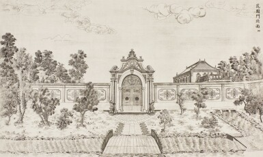 View 13. Thumbnail of Lot 362. A SET OF TWENTY PRINTS OF PALACES, PAVILIONS AND GARDENS AT YUANMING YUAN | 巴黎、1977年 《郎世寧圓明園西洋樓》 一組二十幅 水墨紙本.