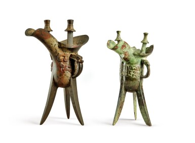View 4. Thumbnail of Lot 99. An archaic bronze ritual wine vessel (Jue), Late Shang Dynasty.