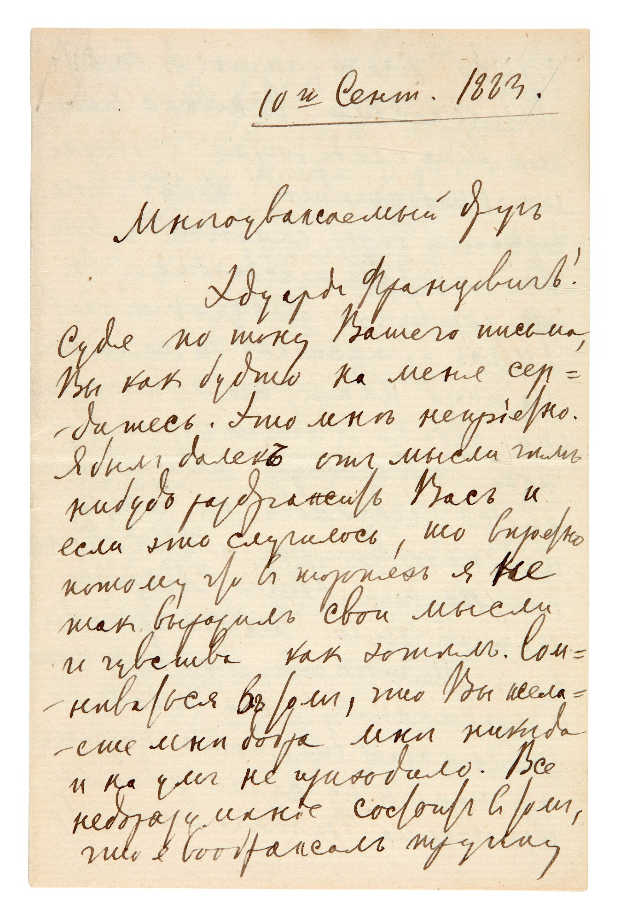 """View full screen - View 1 of Lot 40. P. Tchaikovsky. Fine autograph letter to the conductor E.F. Napravnik, about his opera """"Mazepa"""", 10/22 September 1883."""